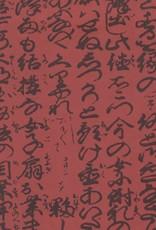 "Japanese Hogodaiyou, Black Calligraphy on Red, 19"" x 25"""