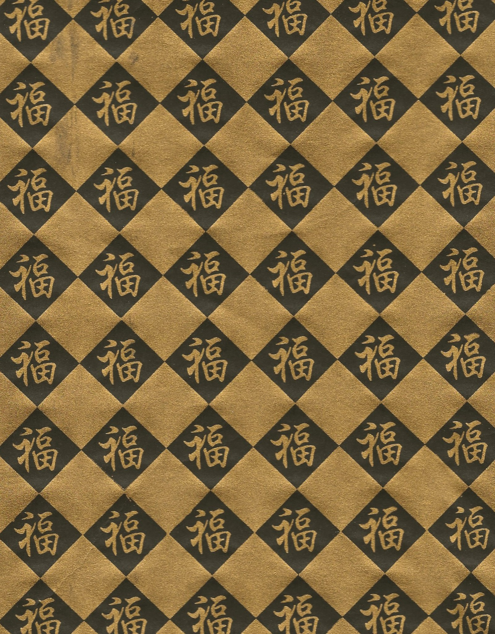 "Thai Screenprint Gold Kanji on Black, 25"" x 37"""