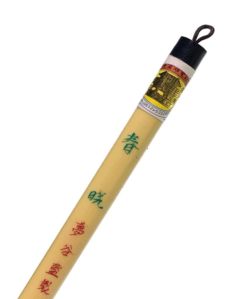 Chinese Good Luck Brush