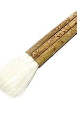 "Yasutomo Hake Pipe Brush 1"", Sheep Hair"