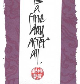 """Brush Dance, Blank Card 4"""" x 7.5"""", It is a fine day after all"""