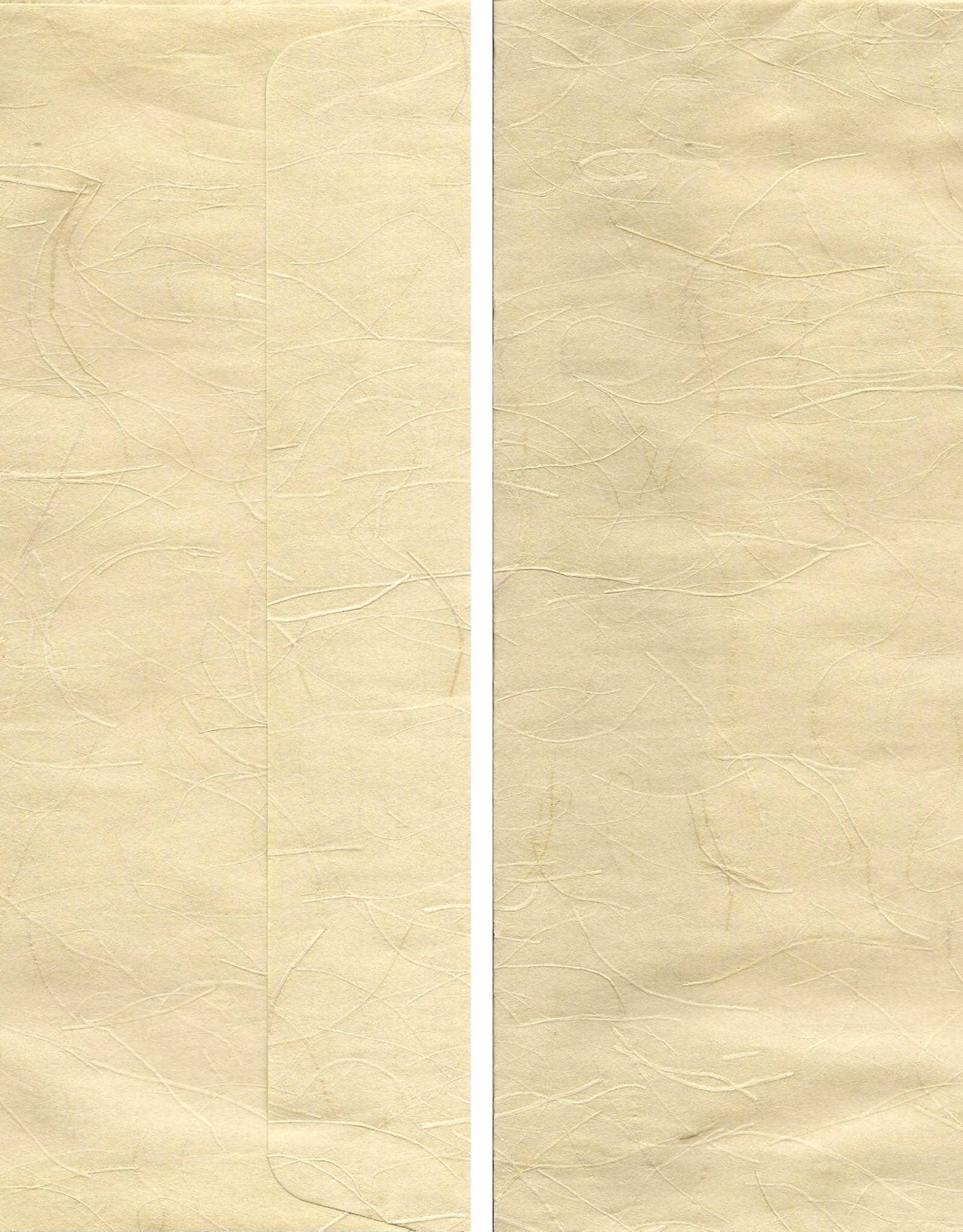 Dolphin Papers Awagami, Sand Beige Ogura, 5 Envelopes, C6 Size