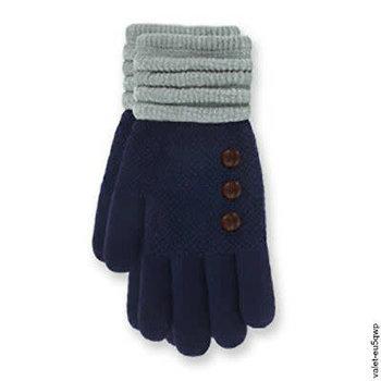 Britt's Knits Ultra-Soft Gloves