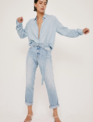 Atikshop Presley Pinstripe High Rise Vintage '90s