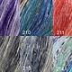 fibra natura Whisper Lace