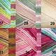 Universal Yarns Cotton Supreme Batik