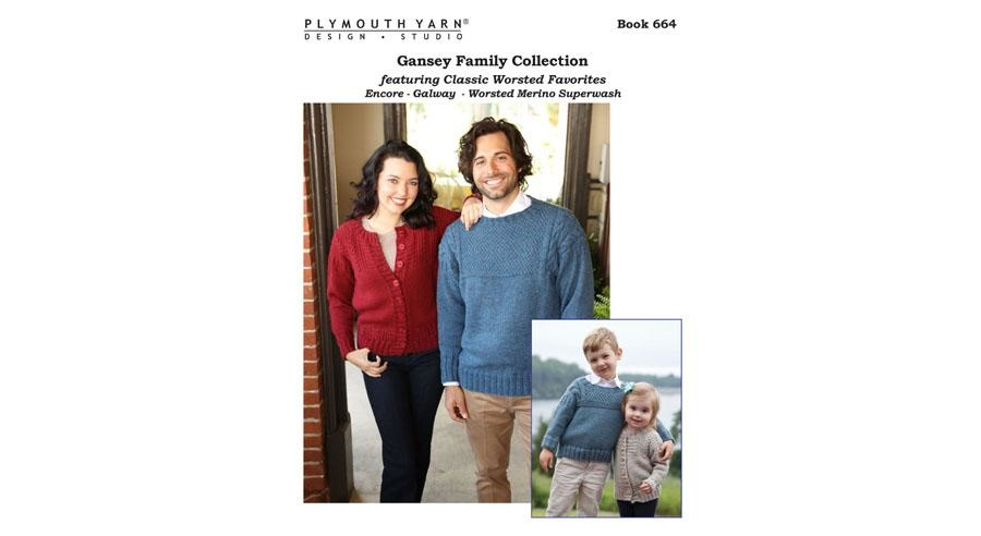 Plymouth Yarns Gansey Family Collection Book 664