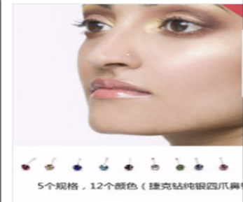 925 Sterling Silver Nose Rings Nor7 Kdm Jewelry