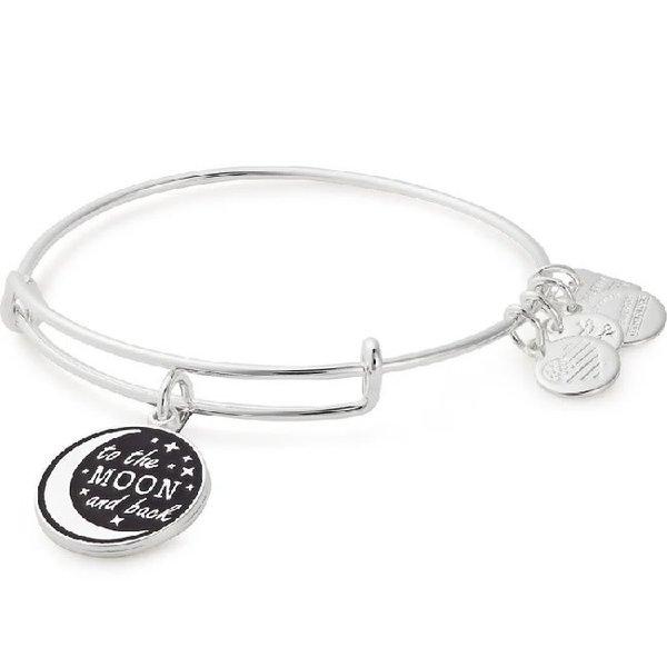 Stellar Love Bracelet