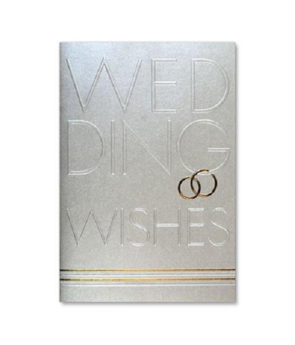 Papyrus Wedding Card Wedding Wishes