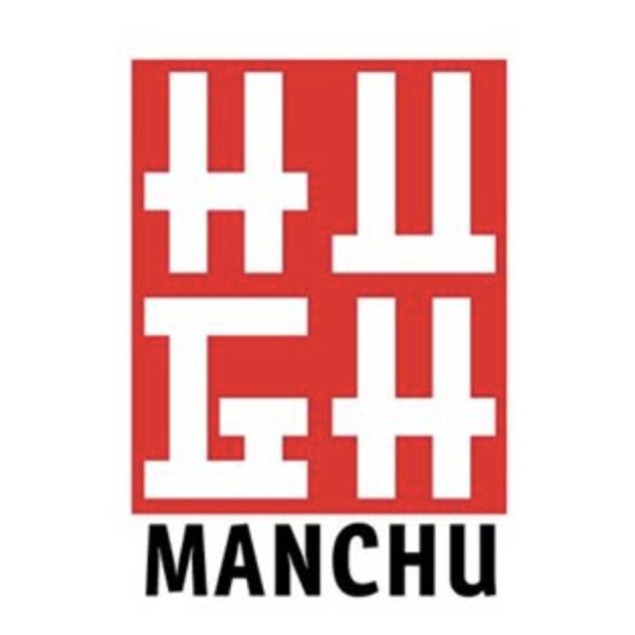 Hugh Manchu
