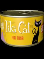 Tiki Cat® Hawaiian Grill™ Ahi Tuna 6oz