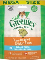 GREENIES OVEN ROASTED CHICKEN 4.6oz