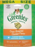 Greenies® Oven-Roasted Chicken Flavor Dental Treat 4.6oz