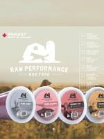 Raw Performance The Ultra 24lbs