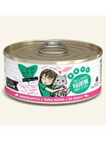 Weruva BFF CAT CAN TUNA&PUMPKIN (VALENTINE) 5.5oz