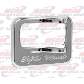 PLATE GUARD PB 2001+ 'FIFTH WHEEL' MOLDED IN S