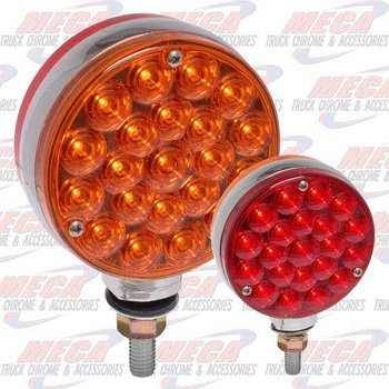"LOLLYPOP 4"" DOUBLE FACE LED SIGNAL LIGHT"