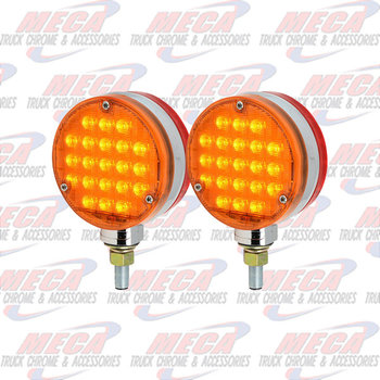 LOLLYPOP RND W/DYNAMIC SEQUENTIAL LED AMB/AMB 2 PK