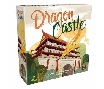 Dragon Castle (English)