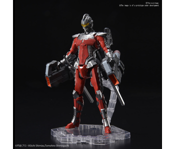 Bandai Ultraman Suit Ver 7.3 (Fully Armed) Ultraman - Bandai Figure-rise Standard 1/12