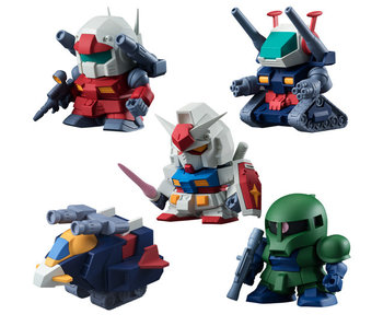 Bandai Build Model Gundam Vol. 3 Gundam (*1)