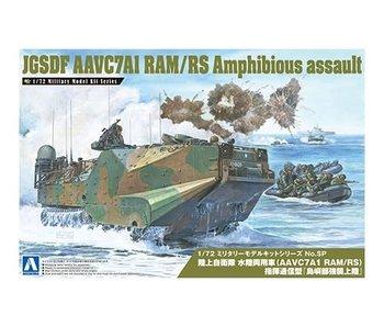 Aoshima 1/72 JGSDF AAVC7A1 RAM/RS Amphibious assault