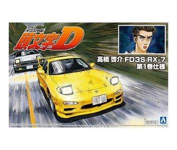 Aoshima 1/24 TAKAHASHI KEISUKE FD3S RX-7 COMICS VOL.1 Version