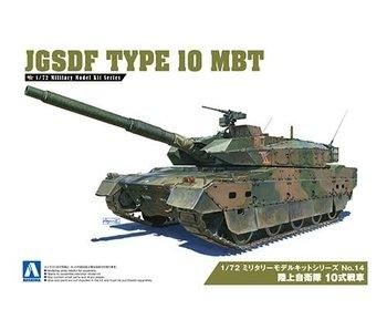 Aoshima 1/72 JGSDF TYPE10 MBT