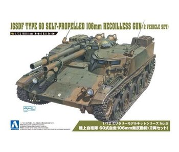 Aoshima 1/72 JGSDF TYPE 60 SELF- PROLELLED 106 mm RECOILLESS GUN TRACTOR