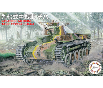 Fujimi Type97 Chi-Ha (Set of 2)