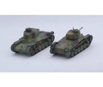 Fujimi Middle Tank Type 97 Chi-Ha Kai (Set of 2)