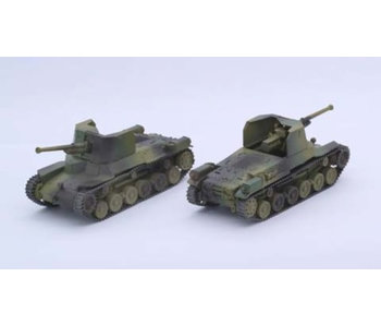 Fujimi Type 1 Gun Tank Ho-Ni (Set of 2)