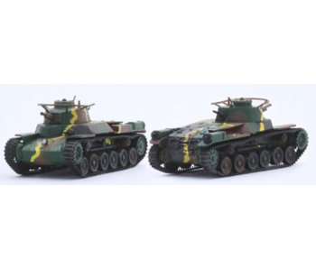 Fujimi Middle Tank Type 97 Chi-Ha (Set of 2) Special Version