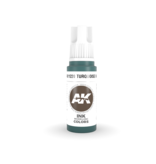 AK Interactive AK Interactive 3rd Gen Acrylic Leather Brown INK (17ml)