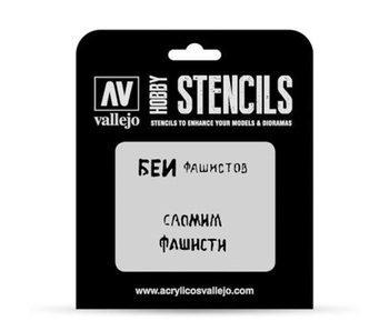Hobby Stencils - Soviet Slogans WWII No1 (ST-AFV004)