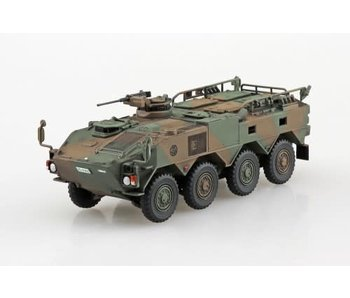 Aoshima 1/72 Type 96 Wheeled Armored Personnel Carrier Rapid Deployment Regiment