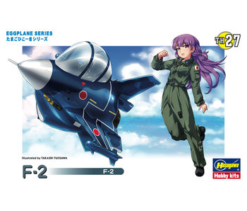 Hasegawa Egg Plane F-2