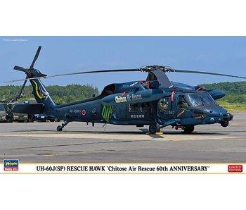 Hasegawa 1/72 UH-60J(SP) Rescue Hawk  - Chitose Air Rescue 60th Anniversary