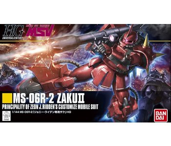 Bandai #166 Ms-06R-1A Zaku Ii Johnny Ridden Custom Mobile Suit Gundam, Hguc