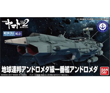Bandai #01 U.N.C.F. Aaa-1 Andromeda Yamato 2202, Bandai Mecha Collection
