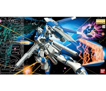 Bandai Rx-93 Hi-Nu Gundam Char's Counterattack, Bandai Mg
