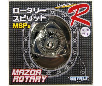 ROTARY ENGINE MSP2 (MAZDA) (1/5)
