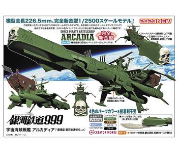 Arcadia (1/2500)