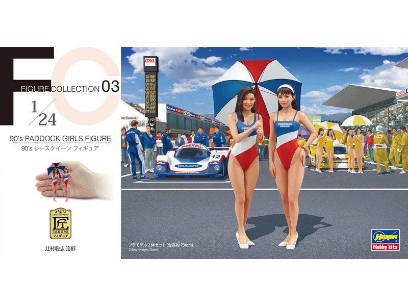 Hasegawa 90 Paddock Girls Figure (Two Kits In The Box) Fc03 (1/24)