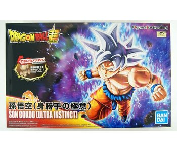 Son Goku Ultra Instinct (Dragon Ball Super), Bandai Figure-Rise Standard