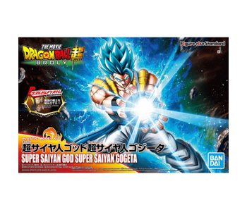 Super Saiyan God Super Saiyan Gogeta (Dragon Ball Super), Bandai Standard