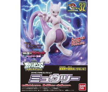 Mewtwo (Pokemon), Bandai Pokemon Model Kit