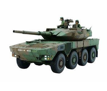 Tamiya Jgsdf Type 16 Mcv (1/35)