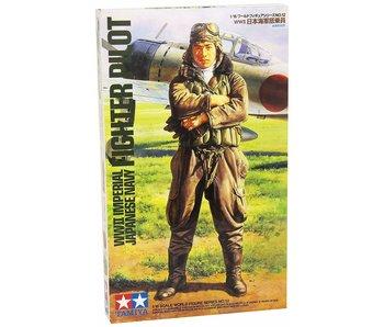 Tamiya Wwii Japanese Imp Fighter Pilot (1/16)